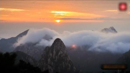 云海里的黎明 黄山日出实拍