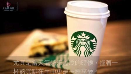 网友花了8万块买了一个巨无霸星巴克杯子, 他满意的捧着去买咖啡, 店员的回复也是一绝!