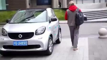 共享汽车初体验 订车难, 还车更难!