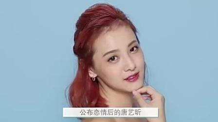 短发女生唐艺昕扎的头发真好看, 怪不得能征服张若昀, 来跟唐艺昕学扎好看的短发