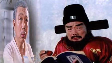 【剧透一时爽】他是香港电影的黄金配角, 地位比肩成龙洪金宝! 死后他们亲自扶棺 林正英僵尸鬼片大全国语版恐怖片最新恐怖片