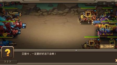合金机兵(重装机兵复刻版)追击强盗获得武装拖拉机, 快乐游戏吧