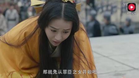 曹操当众人如此羞辱英雄之子, 先拿美女开刀, 如此美貌却被勒死!