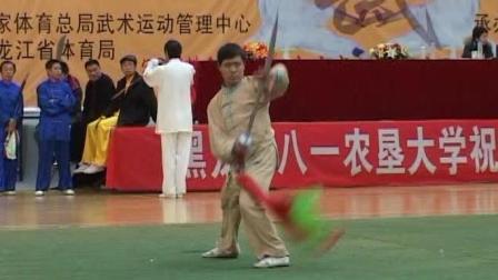 2006年全国传统武术交流大赛 男子器械 111 男子D组八卦刀