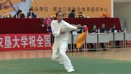 2006年全国传统武术交流大赛 男子器械 112 男子D组八卦刀