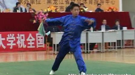 2006年全国传统武术交流大赛 男子器械 115 男子D组刀术