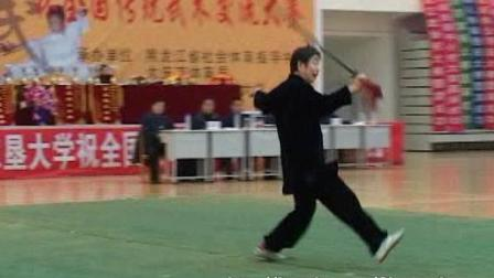 2006年全国传统武术交流大赛 男子器械 120 男子D组剑术