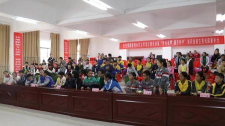 亳州市经济技术开发区分局《传承国学 圆梦中华》 知识竞赛-小学部分