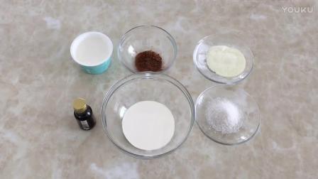 君之烘焙肉松蛋糕视频教程 小熊掌雪糕的制作方法xl0 烘焙裱花嘴的使用视频教程