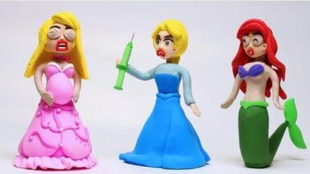 白雪公主弄脏了小美人鱼的裙子