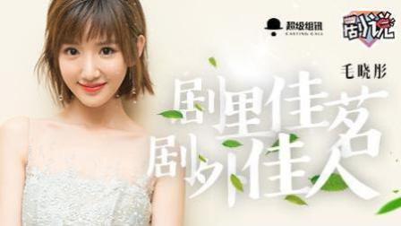 毛晓彤 26