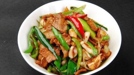大厨教你做正宗湘菜辣椒炒肉! 辣椒炒肉的做法!
