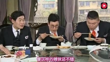 韩国明星们来中国成都吃回锅肉, 馋的直流口水哇哇大叫, 大赞从没吃过这样的人间美味!