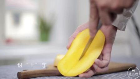 手工芒果酱