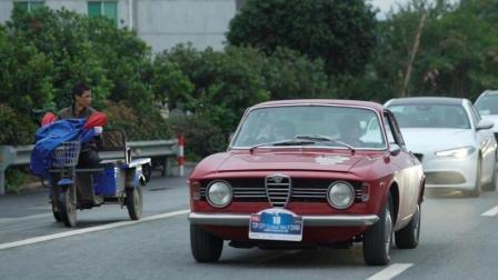 阿尔法罗密欧设计最成功的一代车型? 1967年款Giulia Sprint GT Veloce