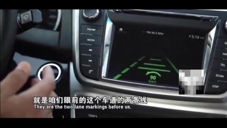 国产无人驾驶汽车上高速, 比人的反应都快, 你认为未来的司机会失业吗!