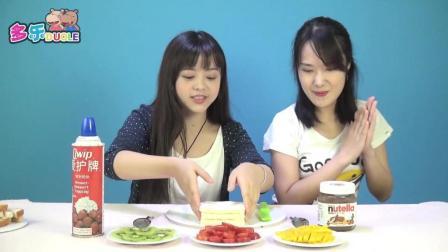 多乐水果七巧板 新鲜水果蛋糕
