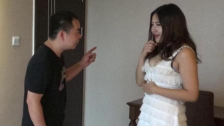 男子专门叫了一个美女保洁员到他家打扫卫生, 然后