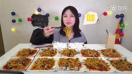 大胃王美女朵一, 川菜中的重头戏, 最爱的鱼香Rose, 没有之一