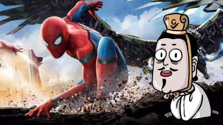 《蜘蛛侠英雄归来》史上战斗力最垃圾的小蜘蛛