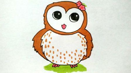 宝宝爱画画第三十七课 儿童简笔画猫头鹰步骤, 学画带颜色的猫头鹰简笔画图片大全