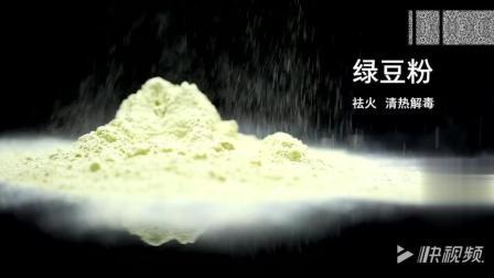 这道征服了8到80岁中国人的桂花绿豆糕, 做法意外的简单!