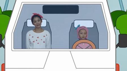 亲宝儿歌: 玩具小汽车-咕力律动儿歌|傲仔小天地|儿歌童谣|亲子儿歌