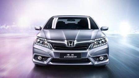 主流紧凑轿车-广汽本田-凌派 80后性价比之巅之选