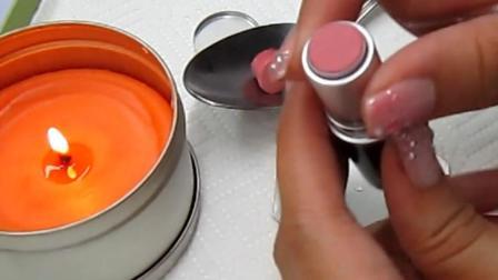制作口红盘教程 用这个口红DIY方法 让你感受下切割口红的心痛