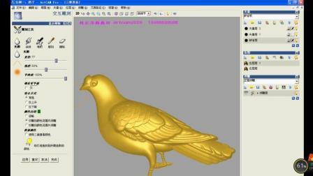 artcam教程 越妃浮雕教材-32 鸽子浮雕
