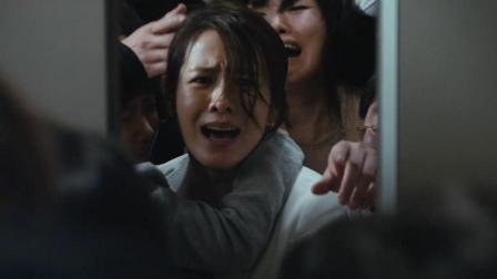 三分半看完韩国灾难片《摩天楼》, 看完之后再也不敢走玻璃栈道了