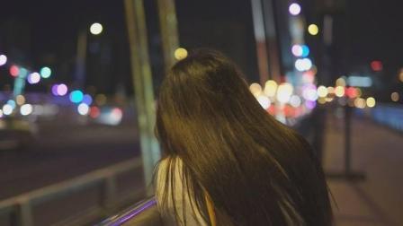 夜夜夜夜: 你也不必牵强再说爱我