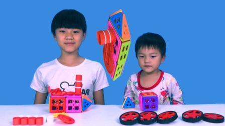 积木拼装玩具, 魔法磁力片积木比赛