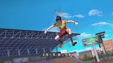 《足球江湖》翟华龙展现个人超群接球,做一件事情就要做到底