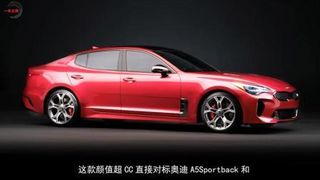 起亚想用NOVO挽回中国消费者的心, 后驱运动轿跑, 18万你动心吗