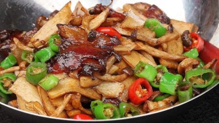 素烧平菇, 炒牛肝菌, 干煸杏鲍菇, 蘑菇控的最爱, 有营养不长肉的美食