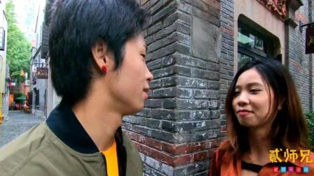 【搞笑自拍】屌丝哥街头搭讪美女并索要亲吻, 这波撩妹技能我给满分