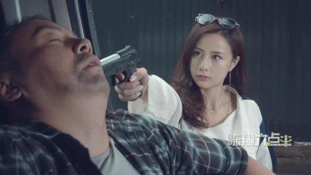 陈翔六点半: 那个伤我最深的男人!