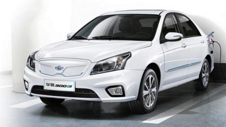 华骐300E正式上市, 是其首款纯电动车