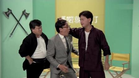 曾志伟陈百祥电视台直播节目揍惨曹查理