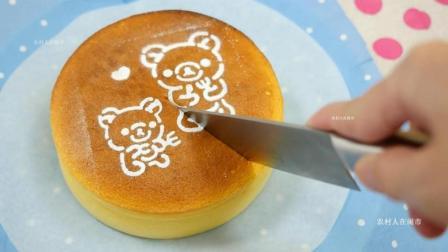 现烤的芝士蛋糕, 在家就能自己做, 配上卡通图案, 大人小孩都喜欢