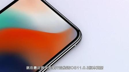 苹果被迫开放iPhone6s降级的原因居然是这个