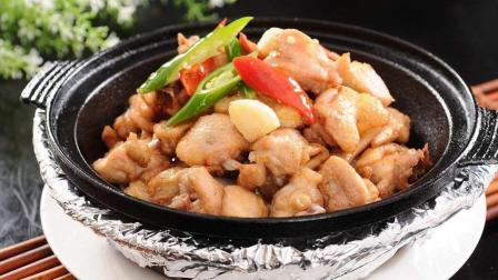 砂锅鸡, 好吃的鸡, 照着做你就可以愉快吃鸡了!