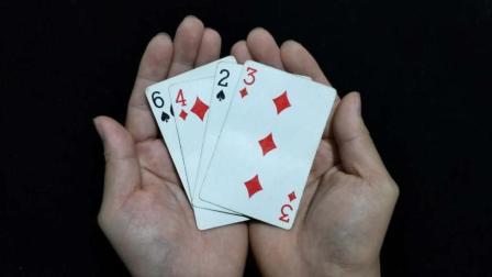 扑克牌瞬间消失, 一个简单又好玩的小魔术! 秒懂原理