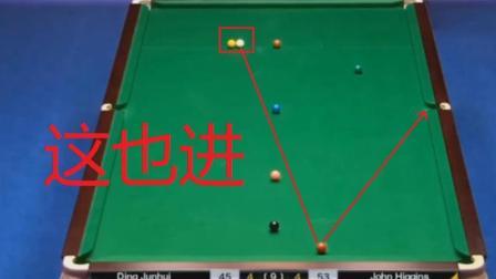 丁俊晖最后一局定胜负, 不小心白球落袋却迎来好运气, 这场面很尴尬