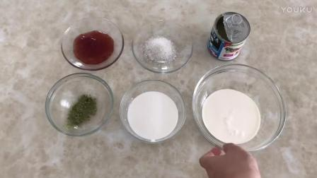 烘焙入门教程裱花 草莓冰激凌的制作方法dh0 烘焙奶油制作技术教程