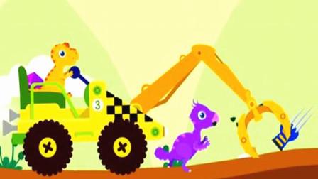 恐龙挖掘机 挖掘机总动员第14期小恐龙迪诺开挖掘机剑龙家园寻宝挖掘钻石 陌上千雨