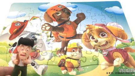 熊熊乐园光头强拼汪汪队立大功拼图玩具 29