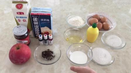 """蛋黄饼干的做法视频教程 """"哆啦A梦""""生日蛋糕的制作方法xh0 烘焙教学"""