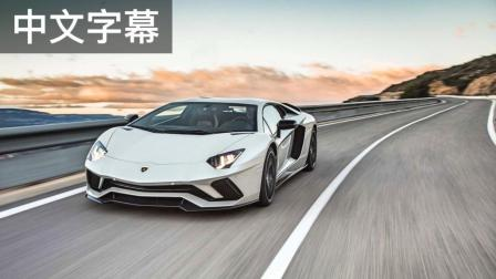 MT车评: 它, 不仅仅是车! 兰博基尼Aventador S深度测评